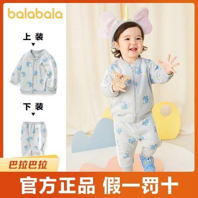 巴拉巴拉童装男童套装女童春装2021宝宝婴儿衣服洋气加绒满印