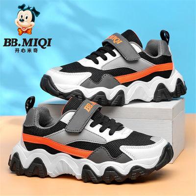 男女童运动鞋春秋季网面透气跑步鞋中大童休闲鞋时尚百搭儿童鞋