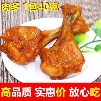 【50包特价】乡巴佬盐焗小腿王香辣鸭翅根非鸡腿零食卤味熟食批发