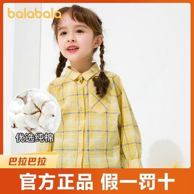巴拉巴拉童装儿童衬衫洋气女童衬衣长袖春季2021新款小童宝宝格纹