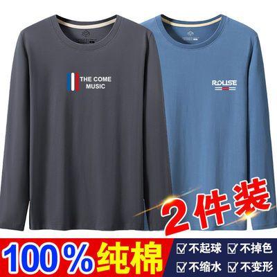 72733/100%纯棉新款长袖t恤男士春秋衣圆领宽松大码体恤打底衫ins1件2件