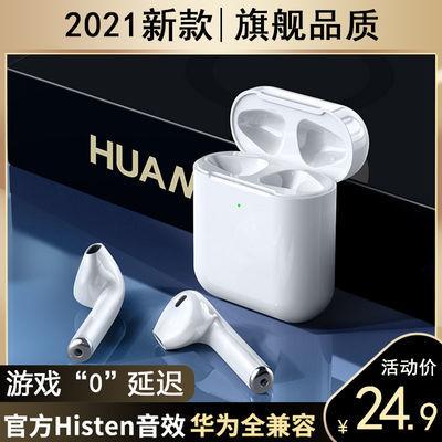 69909/真无线运动游戏蓝牙耳机双耳入耳式适用华为vivo苹果OPPO小米通用