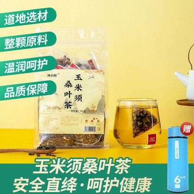 玉米须桑叶茶决明子蒲公英山楂青钱柳牛蒡根中老年人降养生茶糖包