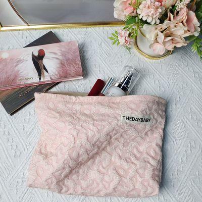 化妆收纳包洗漱包大容量高级感化妆包女便携l收纳袋口红包钥匙包