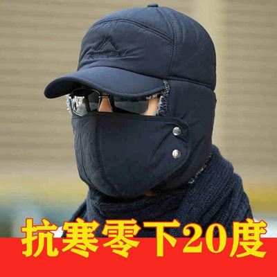 87784/冬天户外骑行电动车防风防寒帽子男士帽子冬季执勤保安帽雷锋帽女