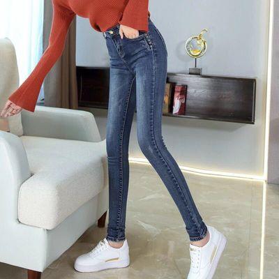 69916/高腰收腹牛仔裤女秋季新款韩版修身显瘦弹力铅笔小脚长裤紧身女装