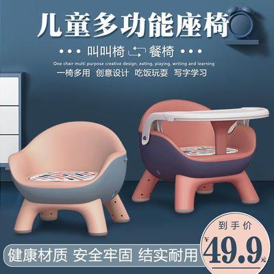 77864/儿童凳子宝宝吃饭餐椅婴儿叫叫椅靠背座椅家用小板凳矮椅子餐桌椅