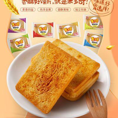 米多奇烤馍片散称独立小包装临期特价处理