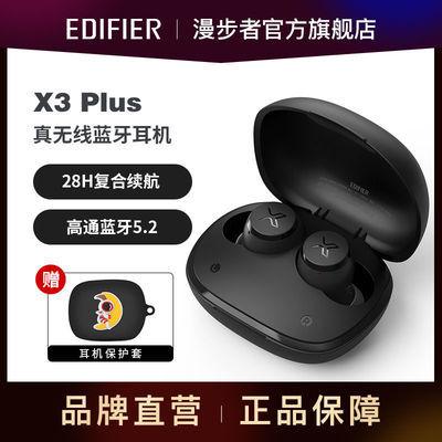 漫步者X3 Plus真无线蓝牙5.2入耳式耳机长待机小米华为通用
