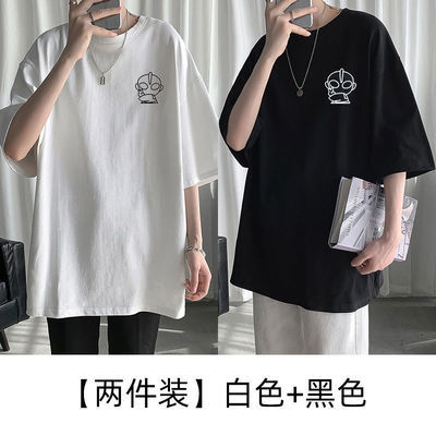 67939/【买一送一】夏季港风五分袖t恤男初中学生宽松短袖男潮流半截袖