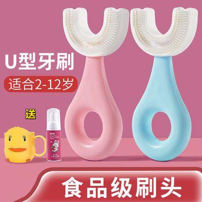 73259/马卡龙儿童U型牙刷 宝宝可爱卡通创意硅胶纳米手动清洁牙刷