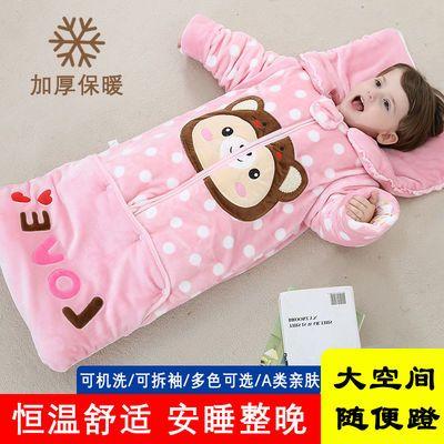 91831/婴儿睡袋婴儿秋冬款纯棉加厚防踢被可拆袖宝宝睡袋四季通用2021款