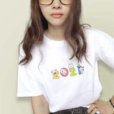 69794/100%纯棉短袖t恤女装白色夏季新款上衣体恤宽松韩版半袖百搭时尚