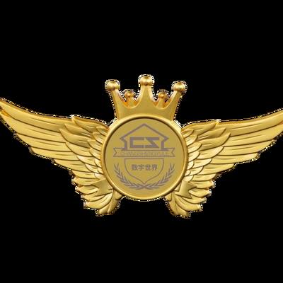 68932/定制3数字皇冠 翅膀款寓意吉祥【9月4日发完】
