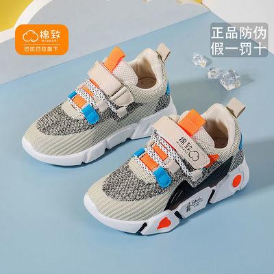 79038/巴拉巴拉旗下棉致童鞋韩版秋冬季板鞋男童女童网面加绒保暖运动鞋