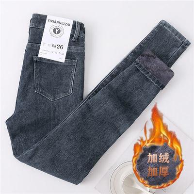 67781/牛仔裤女修身小脚紧身裤高腰显瘦百搭加绒加厚铅笔裤子女2021新款