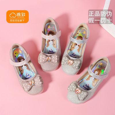 75459/巴拉巴拉旗下棉致公主鞋2021春秋新款女童时尚舞蹈鞋水晶平底单鞋