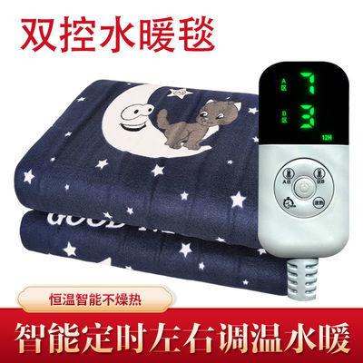 【水循环水暖毯】智能双控水暖电热毯单双人三四人家用加大电褥子