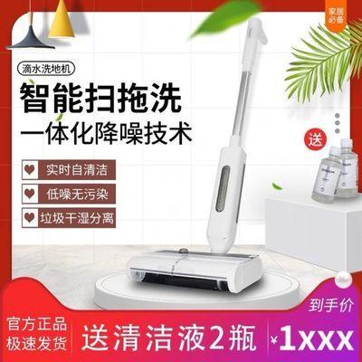 77581/diisea滴水无线智能洗地机家用自清洁吸尘扫洗拖地一体机干湿两用