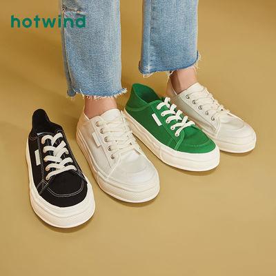 91557/热风女鞋2021年秋季新款女士时尚圆头低帮纯色两穿帆布鞋H14W1743