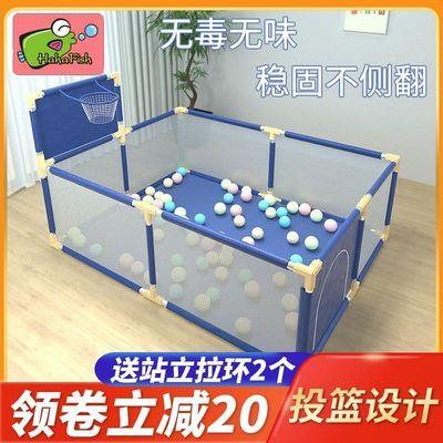 宝宝爬行围栏防摔学步儿童地上围栏护栏栅栏婴儿游戏围栏客厅家用