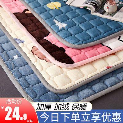 73525/法兰绒床垫子冬季保暖床褥子垫被加厚单人学生宿舍打地铺垫双人60