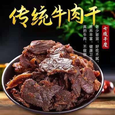 牛肉干正宗内蒙古手撕风干肉片酱牛肉片休闲零食250`500五香 香辣
