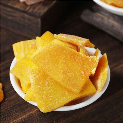 独立包装黄桃干芒果干西梅陈皮话梅片120g散装果脯蜜饯水果干零食