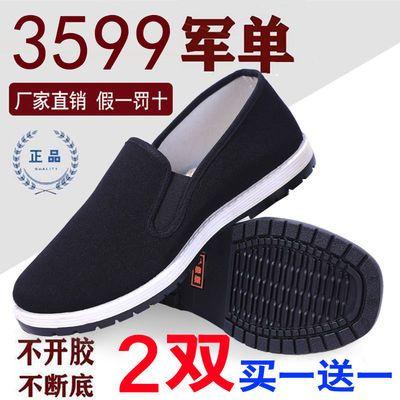 73151/买一送一/2双】正品3599军工黑布鞋老北京布鞋男千层底高档男款鞋