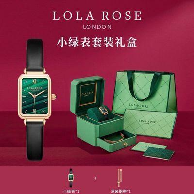 76333/【爆款】LolaRose小绿表 手表ins风轻奢套装女表复古方盘时尚腕表