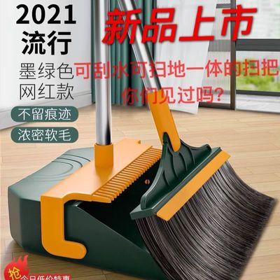 73728/扫把簸箕套装软毛笤帚撮箕组合单个大扫帚卫生间刮水器黑科技扫把