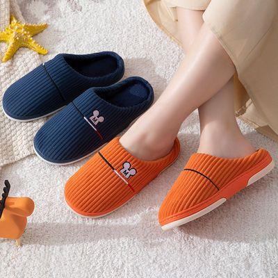 69023/棉拖鞋女士秋冬季居家用室内卧室防滑情侣保暖半包跟毛拖鞋男冬天