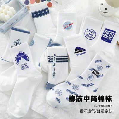 73254/白色袜子女中筒袜韩版jk百搭潮流ins可爱日系中筒学生高筒袜子女