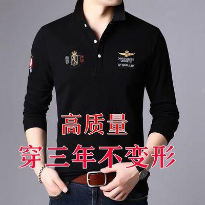 69073/秋季新款男士长袖t恤polo衫男纯色打底修身百搭中青年韩版刺绣