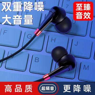 73296/大音量手机圆插头有线耳机ios安卓通用重低音音乐学生游戏入耳式