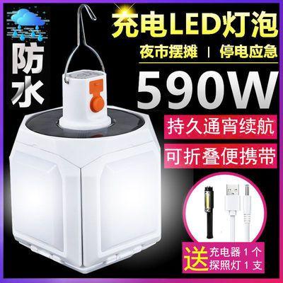多功能led灯太阳能灯折叠灯灯可充电太阳能照明灯 超亮照明应急灯
