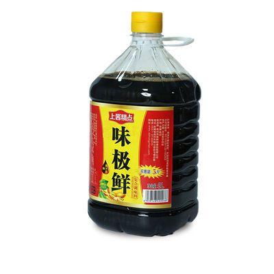 5斤装味极鲜老陈醋葱姜料酒调味料