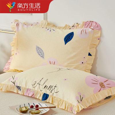 南方生活纯棉印花枕套一对装 单人双人学生宿舍可机洗枕头套