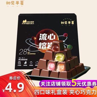 牛奶草莓抹茶夹心巧克力礼盒装送女友散装喜糖网红零食大礼包批发