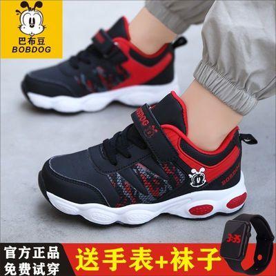 巴布豆男童鞋皮面防水运动鞋秋冬季新款儿童跑步鞋中大童男孩鞋子