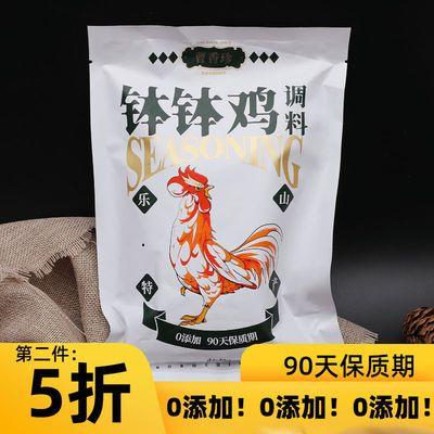 四川乐山钵钵鸡调料底料0添加曹香珍乐山冷串串香底料商用配方
