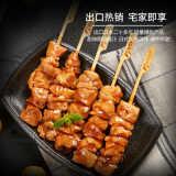 春雪日式炭烤鸡腿肉串全熟腌制烧烤鸡肉腿排串微波加热即食400g