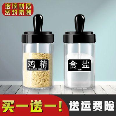 调料罐瓶调料盒家用厨房新款调味料盒子调味瓶罐鸡精糖盐罐子套装