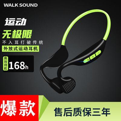 蓝牙耳机骨气传导运动跑步不入耳防水无线挂耳式通用耳机超长待机