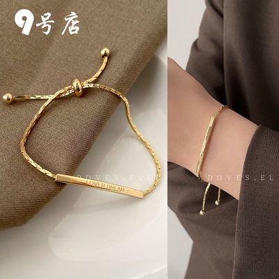 高级感金色复古字母手链女ins小众设计轻奢简约气质闺蜜钛钢手环