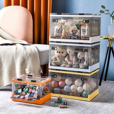 折叠收纳箱特大号家用整理储物箱子多功能周转箱装衣服玩具收纳盒
