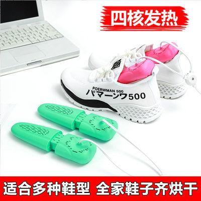 72934/烘鞋器干鞋器家用定时烘鞋机除臭杀菌速干暖鞋器鞋子烘干机神器