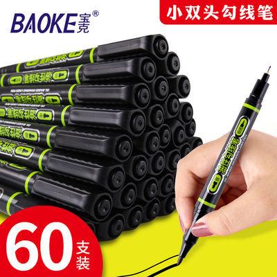 78346/宝克小双头油性记号笔细款美术勾线笔儿童绘画马克笔学生用黑色美