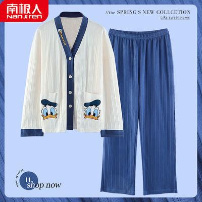 76300/南极人新款纯棉睡衣女士春秋季套装ins卡通开衫长袖家居服可外穿