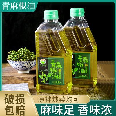 四川特产青麻椒花椒藤椒油特麻冒菜米线拌面火锅麻辣烫凉拌菜调料